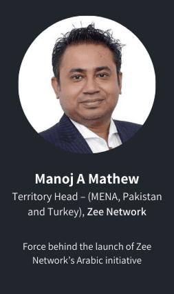 Manoj-A-Mathew