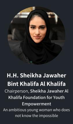 Sheikha-Jawaher-Bint-Khalifa-Al-Khalifa