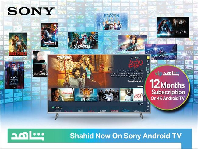 Shahid, the region's leading Arabic VOD service, comes to Sony 4K Bravia TVs this Eid