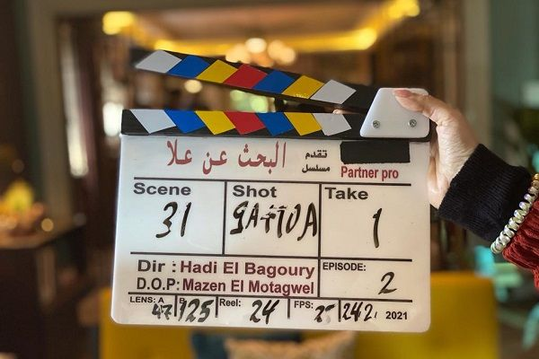 Netflix announces production of Hend Sabry's upcoming series