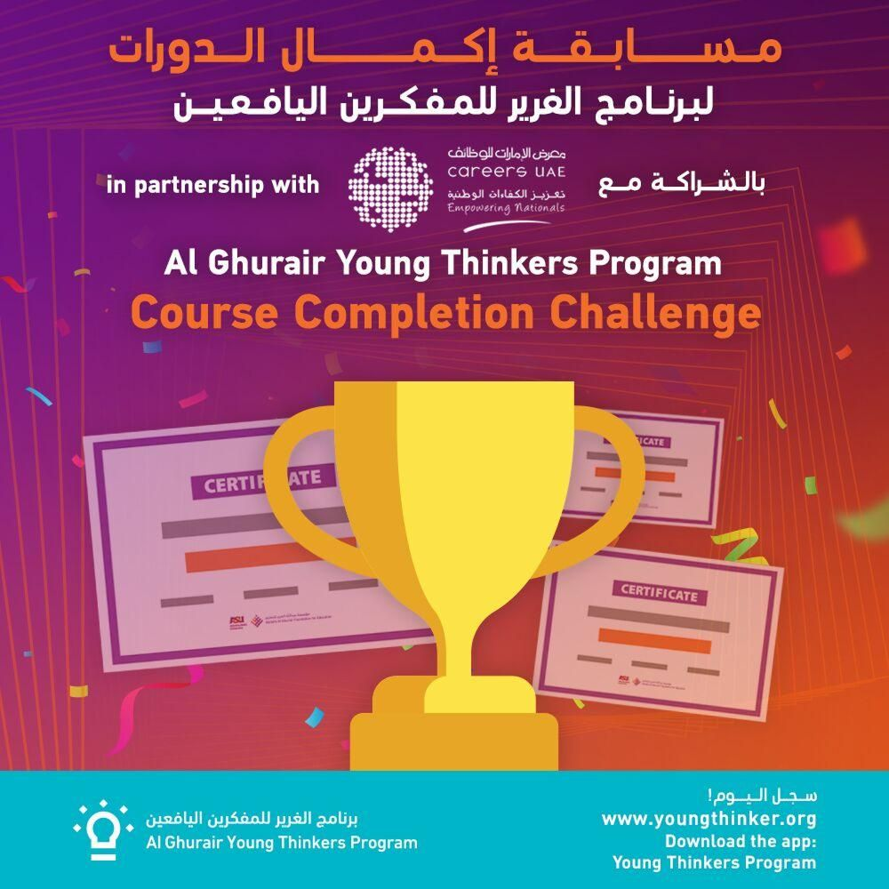 Course Completion Challenge