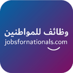 Hamilton Resourcing Mena (Jobs For Nationals)