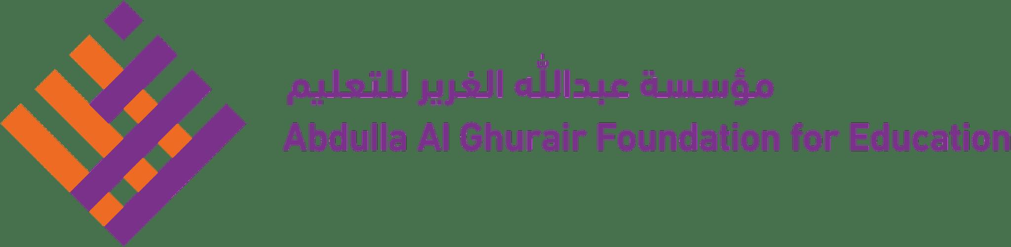 Abdulla Al Ghurair Foundation for Education