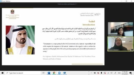 Dubai Chamber Sustainability Network webinar highlights benefits of Tatween Emiratisation programme