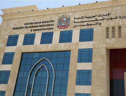 Human Resources and Emiratization: Insurance scheme to cover Emirati employees in private sector