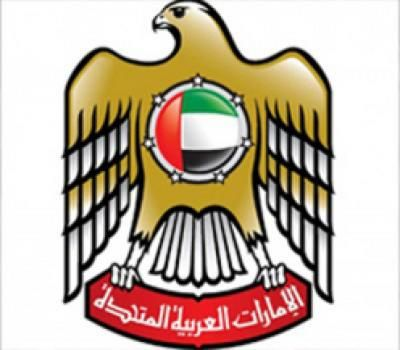 MoHRE to implement decrees on Emiratisation in private sector