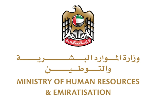 COVID-19: Issuance of Ministerial Resolution No. 279 of 2020 - What Employers in the United Arab Emirates Need to Know