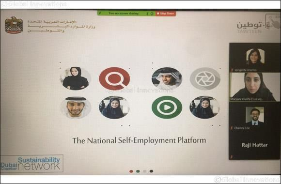 Dubai Chamber Introduces the Private Sector to the UAE National Self Employment Platform