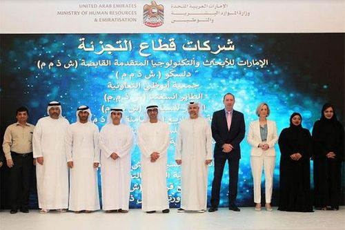 Dulsco wins ministry award for Emiratisation