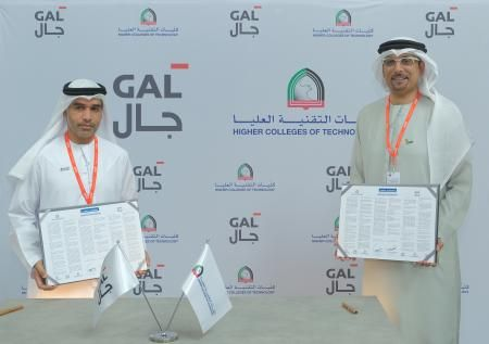 HCT and GAL partner to train & employ students in aviation sector, boosting national Emiratisation initiatives