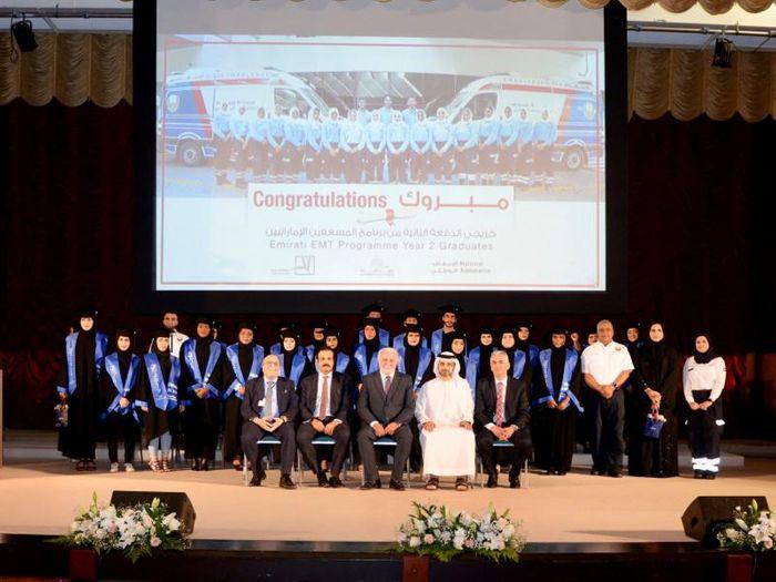 25 Emiratis complete National Ambulance Programme