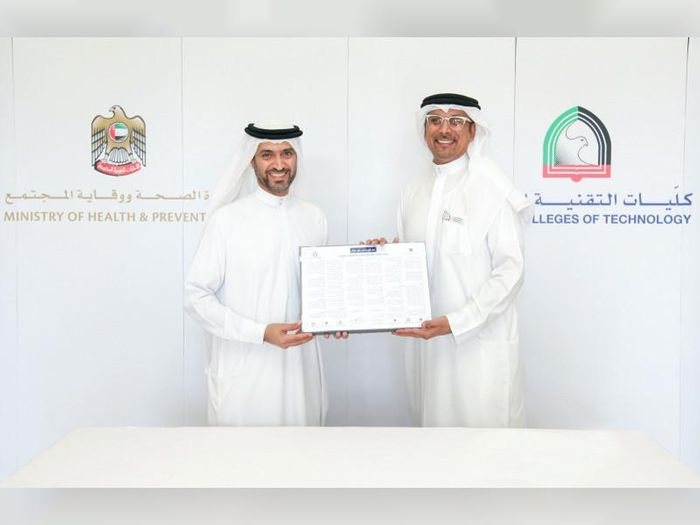 MoHAP, HCT to cooperate on providing training and employment for Emiratis studying nursing, emergency medicine