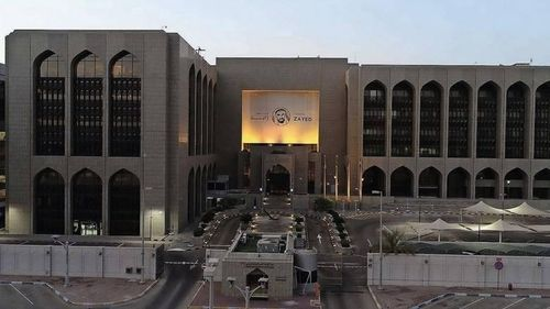 UAE banks told not to terminate Emiratis or cut their salaries due to coronavirus