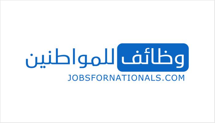 Jobsfornationals.com Free online courses