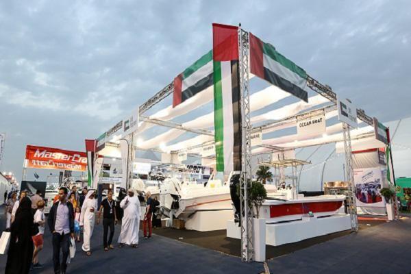 UAE Inspired Pavilion