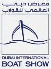 Image DIBS Logo