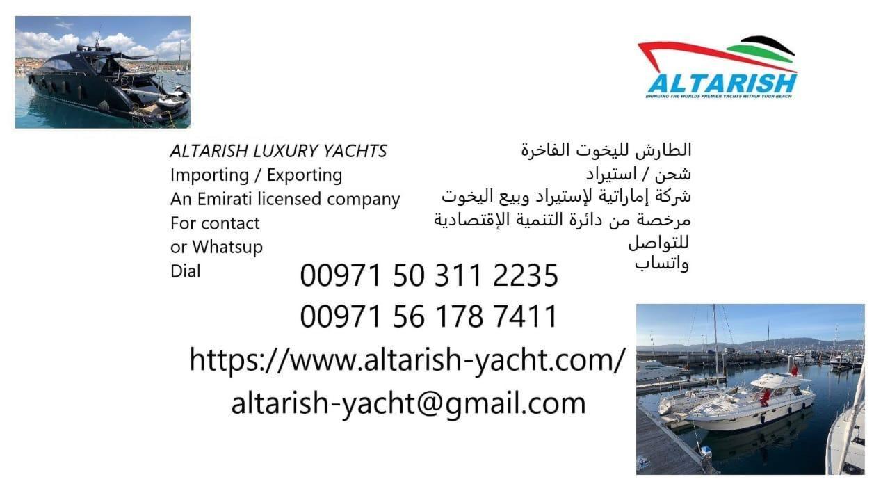 Altarish Yacht