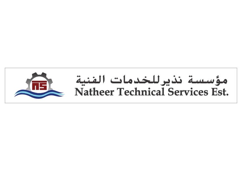 Natheer Technical Services