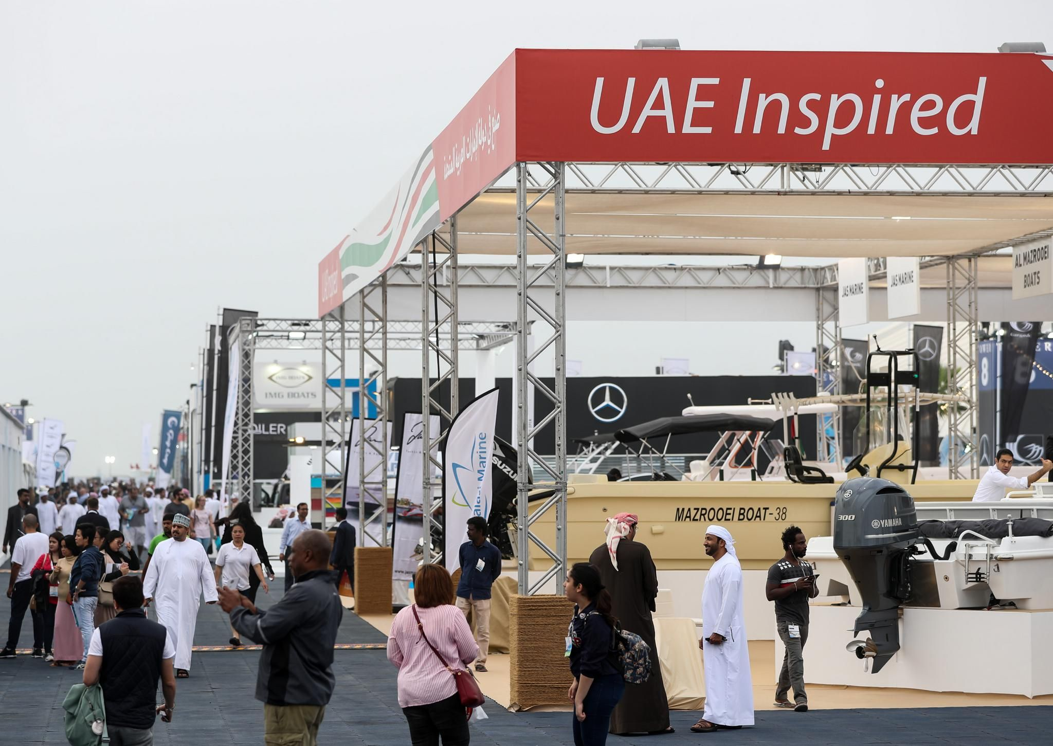 UAE Inspired Pavilion