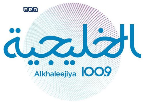 Official Arabic radio Station