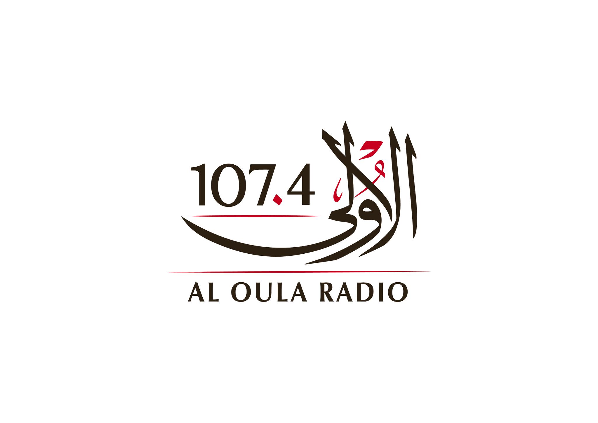 Al Oula FM (Hamdan Bin Mohammed Heritage Center)