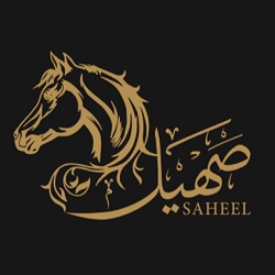 saheel