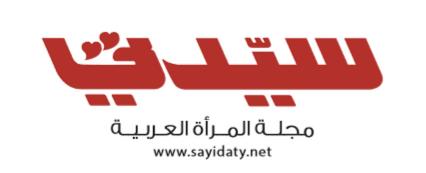 saydity