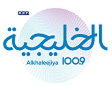 OFFICIAL ARABIC STATION