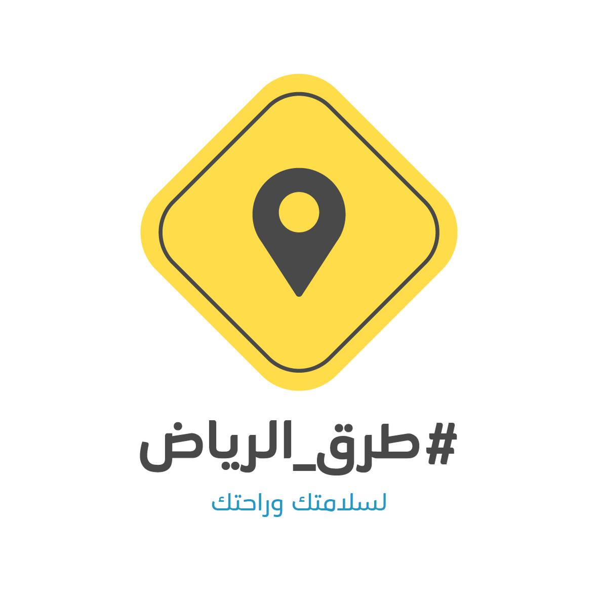 Riyadh Road