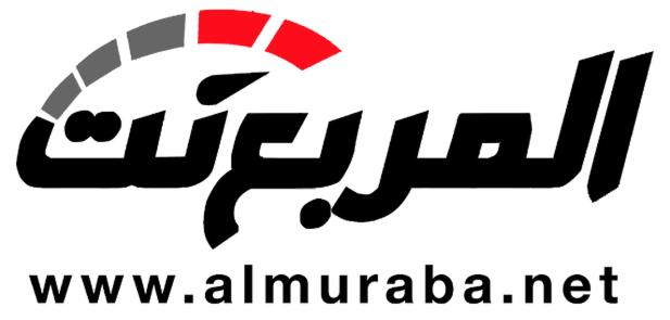 Al Muraba