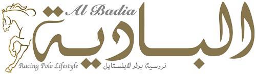 Al Badia