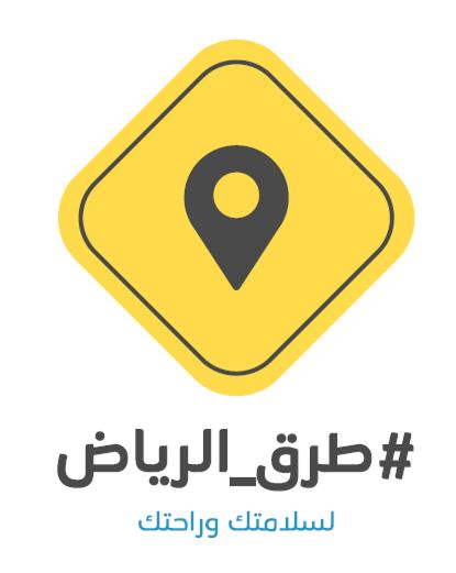 Riyadh Roads