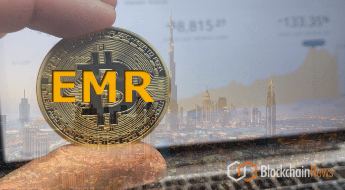Dubai Property Giant Emaar to Launch Blockchain-Based Rewards and Loyalty Ecosystem