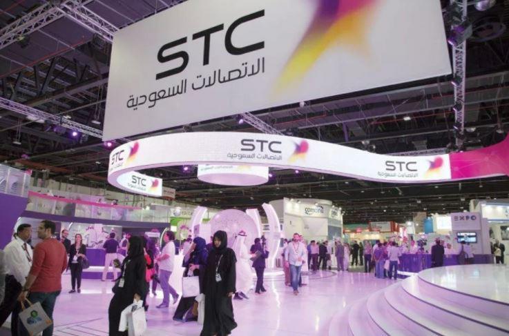 Future Blockchain Summit Partner - ConsenSys set for deal with Saudi Telecom giant