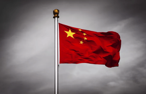 China's Blockchain Infrastructure to Extend Global Reach With Six Public Chains