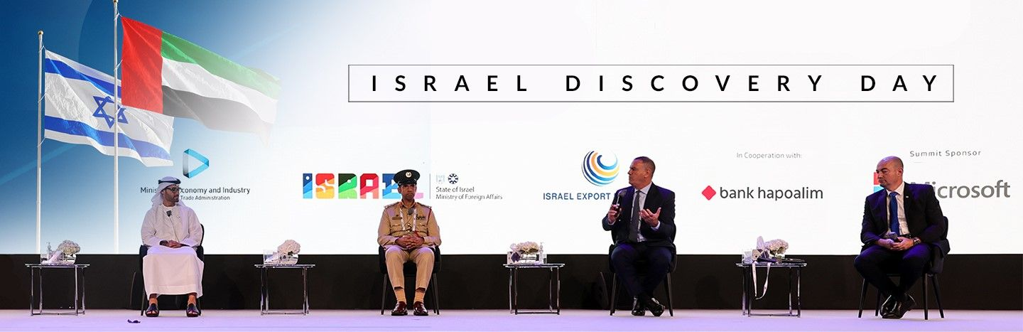 Israel Discovery Day