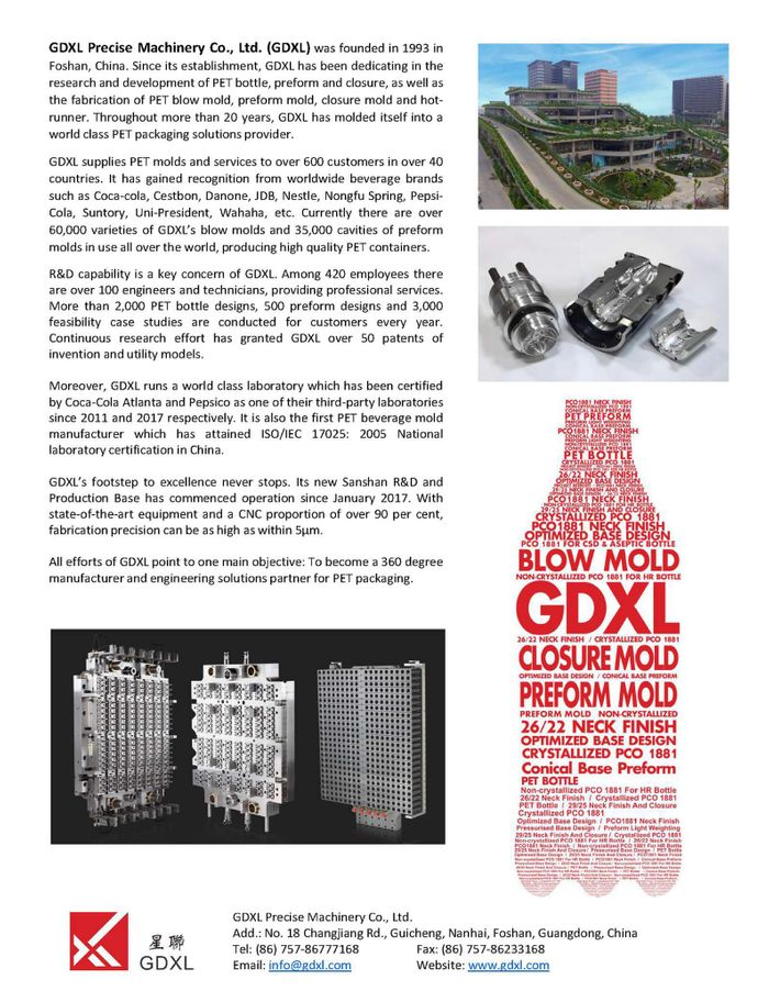 Gdxl Introduction Gulfood Manufacturing 2020 Discover Innovative Solutions Shaping Global Food Beverage Production Trade Exhibition Offering Solutions Across 7 Categories Ingredients Processing Packaging Etc