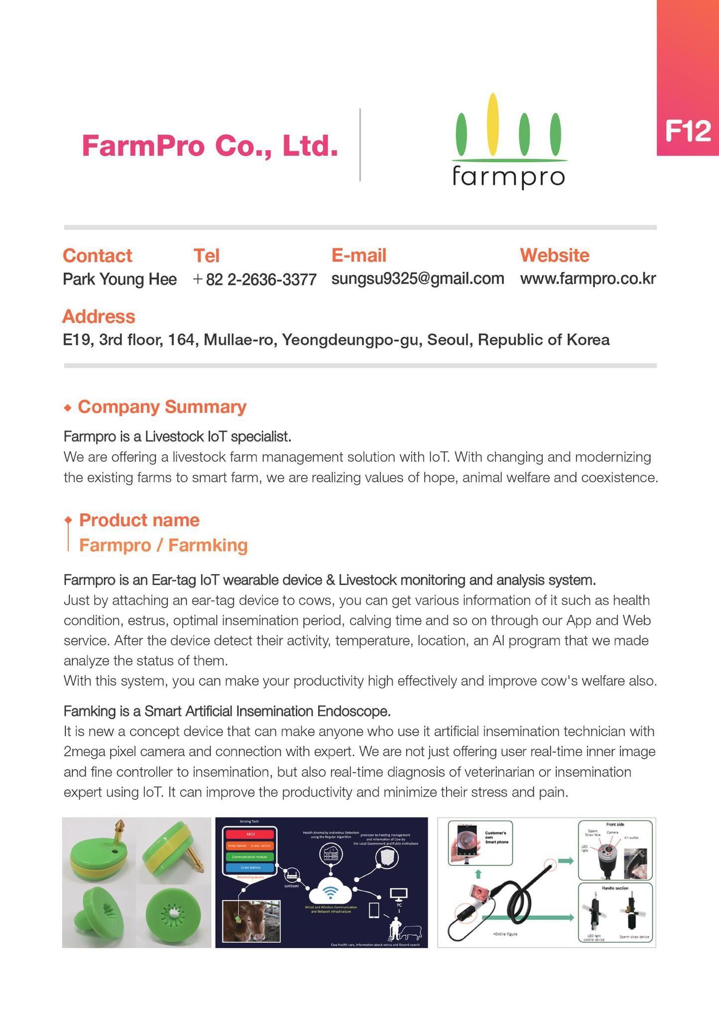 FarmPro Co. Ltd.