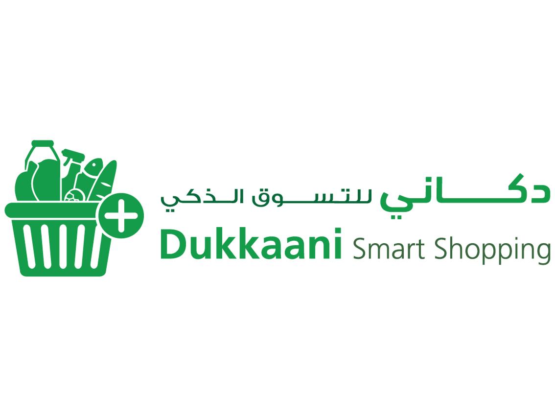 Dukkaani Smart Shopping LLC