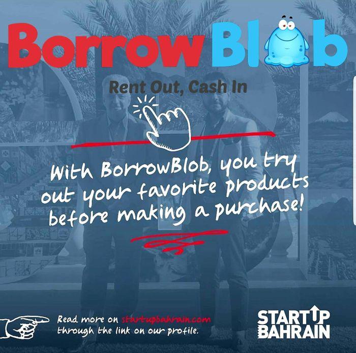 BorrowBlob