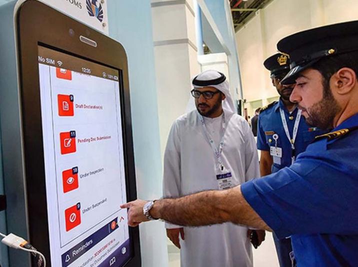Mammoth Gitex Technology Week starts on October 6 at Dubai World Trade Centre