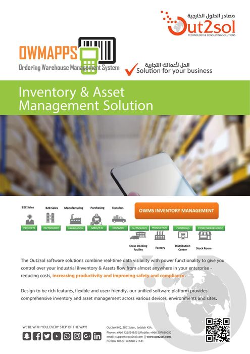 OwmApps Inventory Management System