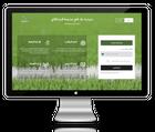 Grintafy Services Providers Platform