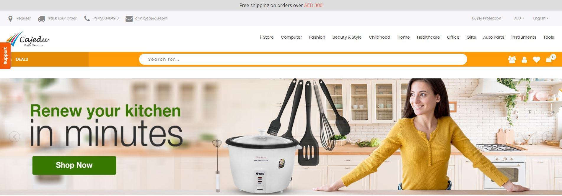 cajedu.com