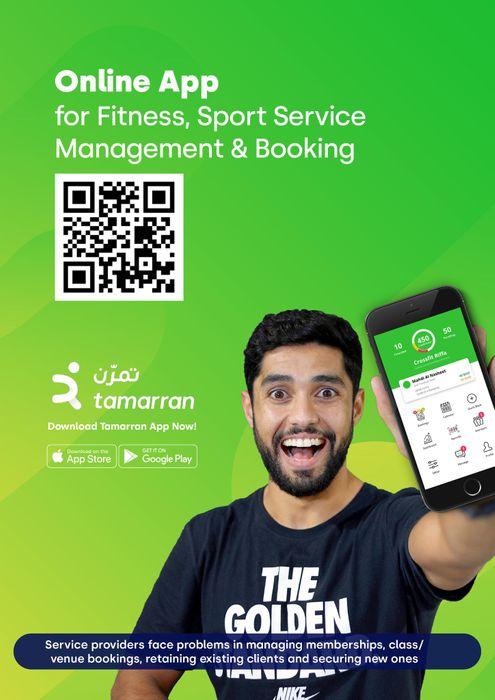 Tamarran App