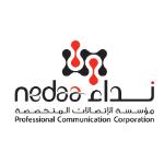 Nedaa-thumb