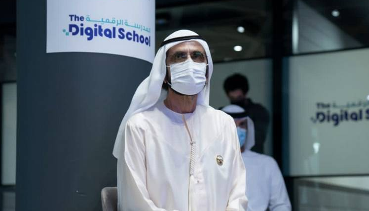 Digital school launched in Dubai: All you need to know