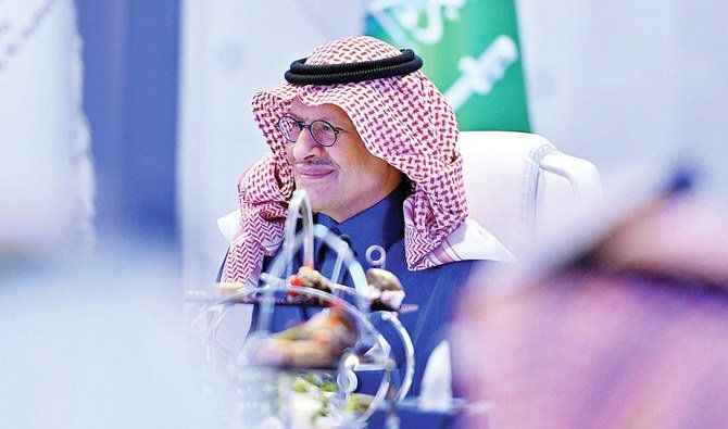 MoU signed to launch AI center for energy in Saudi Arabia
