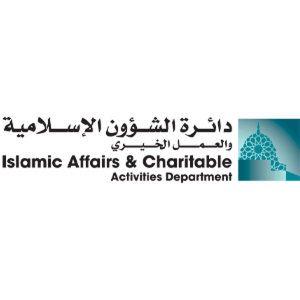 Islamic Affairs & Charitable Activites Department (IACAD)