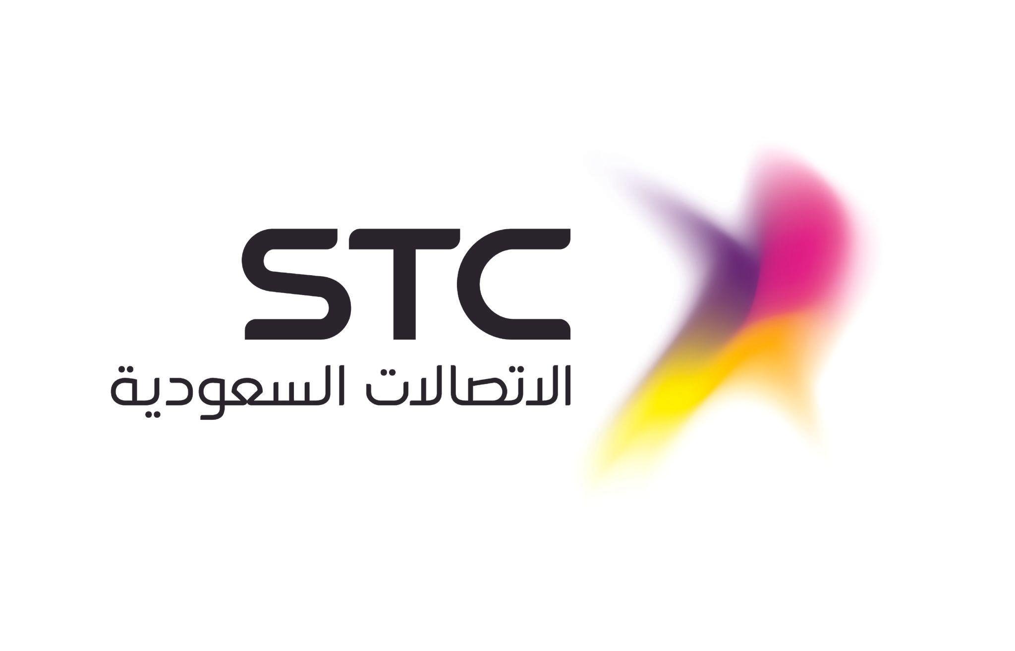 STC (Saudi Telecom Company)
